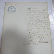 Documentos antiguos: CACERES. 1865. COMISION DE EVALUACION. AUMENTO DE SUELDO. Lote 58359308