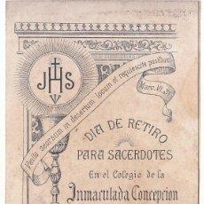 Documentos antiguos: PEQUEÑO DÍPTICO RETIRO PARA SACERDOTES EN COLEGIO DE LA INMACULADA. JESUITAS. GIJÓN ASTURIAS. Lote 58410975