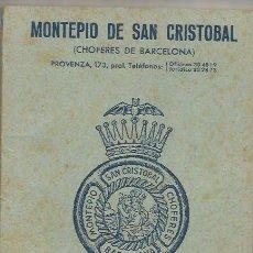 Documentos antiguos: GUÍA DE ASISTENCIA MUTUA. MONTEPÍO DE SAN CRISTÓBAL. BARCELONA - 1958. Lote 58478496