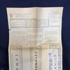 Documentos antiguos: MINISTERIO DE GOBERNACION PERMISO CONDUCIR PRUEBA TEORICA CALIFICACION CUESTIONARIO 30X21CMS. Lote 58570071