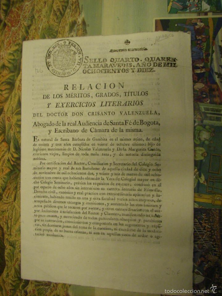 MILITAR. RELACIÓN DE MÉRITOS DE CRISANTO VALENZUELA. COLOMBIA. AÑO 1810. (Coleccionismo - Documentos - Otros documentos)