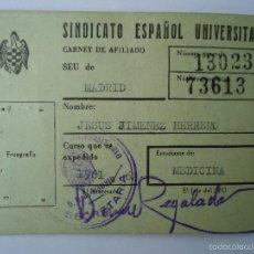 Documentos antiguos: CARNET DE AFILIADO DEL SEU DE MADRID. SINDICATO ESPAÑOL UNIVERSITARIO.. Lote 58993775