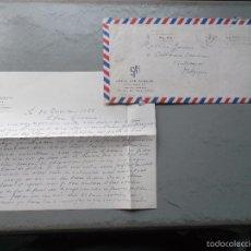 Documentos antiguos: UNA CARTA ENVIADA DESDE PALMA DE MALLORCA 24/12/1968. Lote 59758328