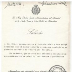 Documentos antiguos: CURIOSO DOCUMENTO DE HOSPITAL DE BARCELONA SOBRE COMPRA DE SELLOS PRO-HOSPITAL. Lote 59819524