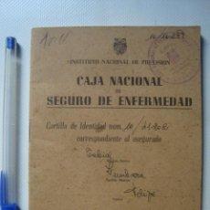 Documentos antiguos: CARTILLA CAJA NACIONAL DE SEGURO DE ENFERMEDAD CÁCERES 1948 CON TAMPONES. Lote 59916127
