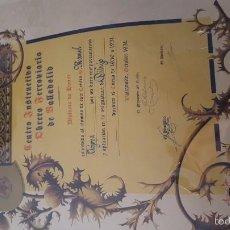 Documentos antiguos: TITULO DIPLOMA DE HONOR CENTRO INSTRUCTIVO OBRERO FERROVIARIO DE VALLADOLID 1931. Lote 60276963