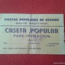 Documentos antiguos: TICKET VALE ENTRADA FIESTAS POPULARES DE VERANO BAHIA GADITANA CADIZ PASE INVITACION CASETA POPULAR. Lote 60280767