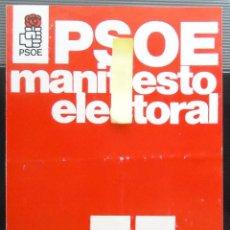Documentos antiguos: PARTIDO SOCIALISTA OBRERO ESPAÑOL PSOE FELIPE GONZALEZ TRANSICION DEMOCRATICA ESPAÑOLA VOTO POLITICA. Lote 60418107