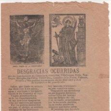 Documentos antiguos: PLIEGO DE CORDEL : DESGRACIADAS INUNDACIONES.VER DESCRIPCIÓN . IMPRENTA FCO. HERNÁNDEZ .MADRID. Lote 60578247