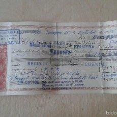 Documentos antiguos: ANTIGUO IMPRESO -- IMPUESTO DEL ESTADO DE 5 PTAS -- CARTAGENA 1975 -- . Lote 60643271