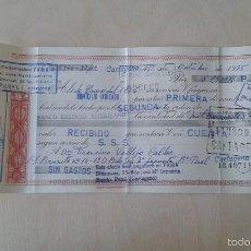 Documentos antiguos: ANTIGUO IMPRESO -- IMPUESTO DEL ESTADO DE 5 PTAS -- CARTAGENA 1976 -- . Lote 60643687