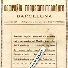Documentos antiguos: HOJA SUELTA PUBLICIDAD 1926 COMPAÑIA TRANSMEDITERRANEA BARCELONA . Lote 60666971