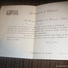 Documentos antiguos: CURIOSO DOCUMENTO,AYUNTAMIENTO DE VALLADOLID.JORNADAS DE LA ENSEÑANZA.1983.. Lote 61113867