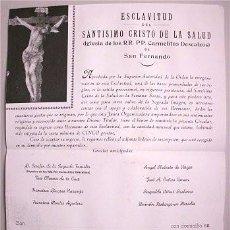 Documentos antiguos: HOJA DE INSCRIPCIÓN EN LA ESCLAVITUD DEL CRISTO DE LA SALUD - SAN FERNANDO (CÁDIZ) AÑOS 50. Lote 61156539