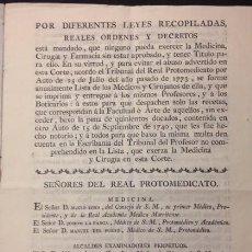 Documentos antiguos: REALES ORDENES PARA MEDICOS Y CIRUJANOS EXAMINADOS EN MADRID 1785. Lote 61315863