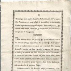 Documentos antigos: ORACIÓN - BENEDICTO XIV A FERNANDO VI - LOGROÑO - C. 1800 - TERREMOTOS LA RIOJA. Lote 293791053