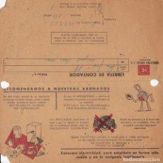 Documentos antiguos: LIBRETA DE CONTADOR. HIDROELÉCTRICA ESPAÑOLA S.A. 1973. Lote 61478335