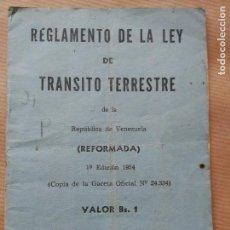 Documentos antiguos: REGLAMENTO LEY TRANSITO TERRESTRE DE LA REPUBLICA DE VENEZUELA 1954 1ª EDICION. Lote 61676268
