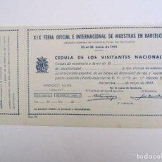 Documentos antiguos: ENTRADA SIN USAR FERIA INTERNACIONAL DE MUESTRAS DE BARCELONA 1951. Lote 62374024