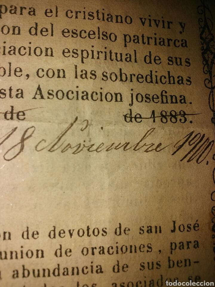 Documentos antiguos: Cédula de afiliación a la Asociación espiritual de devotos GLORIOSO PATRIARCA SAN JOSE Barcelona - Foto 9 - 62483746