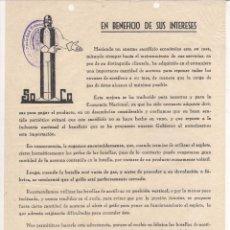 Documentos antiguos: 3 DOCUMENTOS DE LA SOCIEDAD ESPAÑOLA DE OXÍGENO. MADRID 1948. Lote 63284032