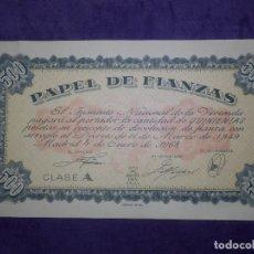 Documentos antiguos: PAPEL DE FIANZAS - CLASE A - NSTITUTO NACIONAL DE LA VIVIENDA - 500 PESETAS - 4 ENERO 1968 . Lote 63724663