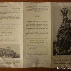 Documentos antiguos: TRIPTICO CON INFORMACION E HISTORIA DE NTRA SRA DE VALDEJIMENA. HORCAJO MEDIANERO (SALAMANCA) 1968.. Lote 64783931