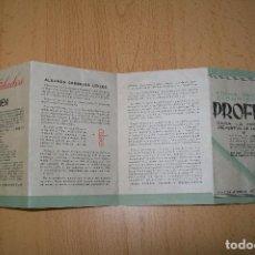 Documentos antiguos: FOLLETO CREMA DENTAL CIENTÍFICA PROFIDÉN AÑOS 40. Lote 69252401