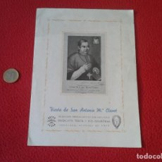 Documentos antiguos: PUBLICACION FIESTA DE SAN ANTONIO Mª CLARET SINDICATO TEXTIL Y SUS INDUSTRIAS FALANGE JONS FET VER F. Lote 65772134