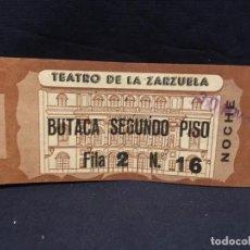 Documentos antiguos: ENTRADA BUTACA SEGUNDO PISO TEATRO ZARZUELA Nº16. Lote 65775202