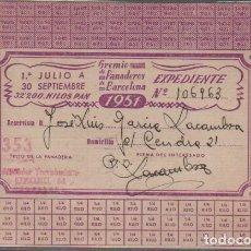 Documentos antiguos: VALE DEL GREMIO DE PANADEROS DE BARCELONA 1951 RACIONAMIENTO . Lote 66867646