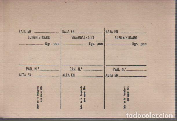 Documentos antiguos: VALE DEL GREMIO DE PANADEROS DE BARCELONA 1951 RACIONAMIENTO - Foto 2 - 66867646