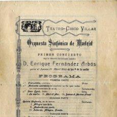 Documentos antiguos: MURCIA TEATRO CIRCO TEATRO-CIRCO VILLAR RARO FOLLETO IMPRENTA FERNANDEZ FALCON MURCIA. Lote 68485409
