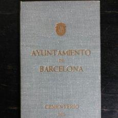 Documentos antiguos: DOCUMENTO.TITULO DE DERECHO FUNERARIO SOBRE NICHO EN EL CEMENTERIO SUDOESTE DE BARCELONA. Lote 68830354