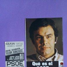 Documentos antiguos: PRIMERA PROPAGANDA ELECTORAL 1977 PSOE. FELIPE GONZALEZ.. Lote 68832765