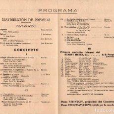 Documentos antiguos: PROGRAMA DISTRIBUCIÓN PREMIOS Y CONCIERTO CONSERVATORIO DEL LICEO MARZO 1926 . Lote 69005737