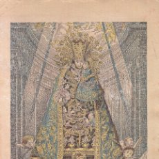 Documentos antiguos: 1957. TARJETA RELIGIOSA FESTIVIDAD NUESTRA SEÑORA DE LOS DESAMPARADOS. AYUNTAMIENTO VALENCIA. Lote 69088242