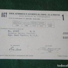 Documentos antigos: RECIBO CUOTA CENTRE AUTONOMISTA DEPENDENTS DEL COMERÇ I DE LA INDUSTRIA - UGT JUNIO 1937. Lote 70088185