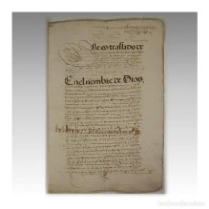 Documentos antiguos: TRASLADO DE UN MAYORAZGO HECHO POR PEDRO PORTOCARRERO (1573) - PEDRO PORTOCARRERO. Lote 54241718