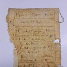Documentos antiguos: TAPA EN PERGAMINO SIGLO XVIII (1731) MANUSCRIT0. 23X32 CMS. Lote 71936707