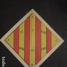Documentos antiguos: GREMI DE MESTRES SABATERS - SANT MARCH - AÑO 1901 - TROQUELADO -VER FOTOS- (V-8415). Lote 73805531
