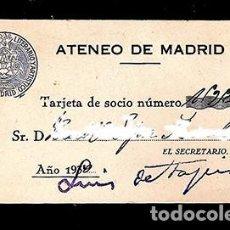 Documentos antiguos: TARJETA DE SOCIO DEL ATENEO DE MADRID AÑO 1930. Lote 73823719