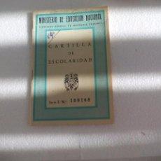 Documentos antiguos: CARTILLA DE ESCOLARIDAD. COLEGIO SAGRADO CORAZÓN DE JESUS. MÁLAGA 1964. BOLETIN DE NOTAS. Lote 74294031