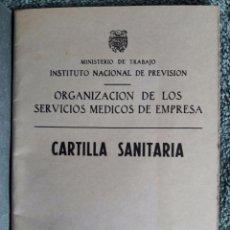 Documentos antiguos: CARTILLA SANITARIA / SIN USAR. Lote 74673431
