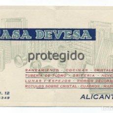 Documentos antiguos: TARJETA COMERCIAL. CASA DEVESA. BAILÉN, 12. ALICANTE.. Lote 74973387