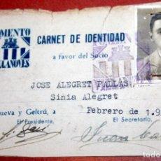Documentos antiguos: CARNET DE SOCIO FOMENTO VILANOVÉS 1953. CURIOSO.. Lote 74989311