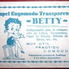 Documentos antiguos: SOBRE DE PAPEL ENGOMADO BETTY. CONTIENE TIRAS DE PAPEL ENGOMADO ORIGINALES. PUBLICIDAD. Lote 74990203