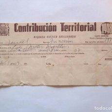 Documentos antiguos: DOCUMENTO CONTRIBUCION TERRITORIAL RIQUEZA RUSTICA 1948. Lote 75341231