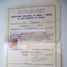Documentos antiguos: PAPELETA DE EXAMEN - CONSERVATORIO DE MUSICA Y ESCUELA DE ARTE DRAMATICO DE MALAGA 1965/66. Lote 75367035