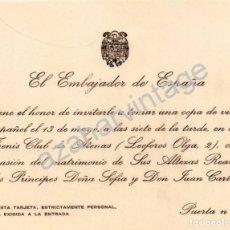 Documentos antiguos: ATENAS, 1962, INVITACION TENIS CLUB ATENAS, COPA DE VINO POR LA BODA DE LOS REYES DE ESPAÑA, MUY RAR. Lote 75494983